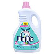 Detergente Líquido Para Ropa Baby 2.000 ml