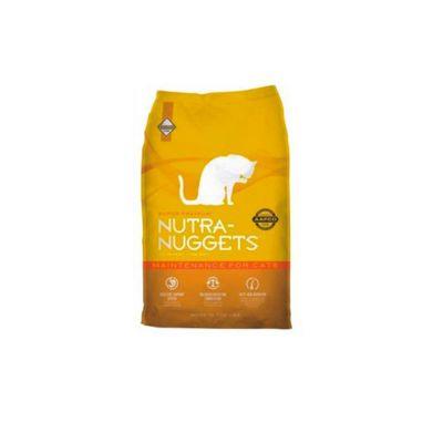 Nutra Nuggets Mantenimiento Gato 7,5 kg