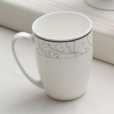 Mug leaf cerámica