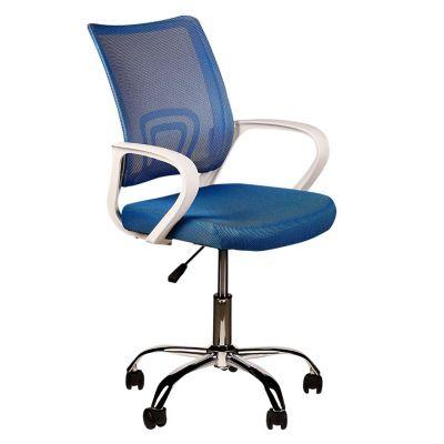 Silla de Escritorio con Brazos Style Azul