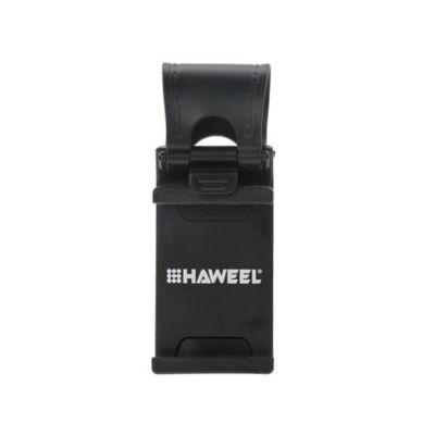 Holder Timón para Smartphone Haweel
