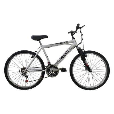 Bicicleta Todoterreno R26 18Vel + Suspensión Blanco