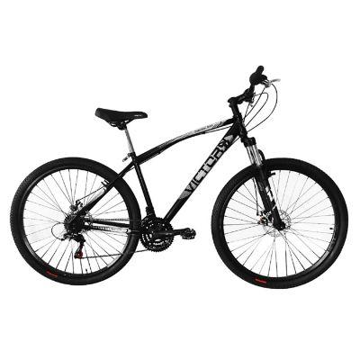 Bicicleta R29 GW 1.1 Shimano Tipo Moto 21Vel Negro