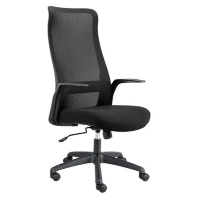 Sillon Escritorio PC Malla Negra