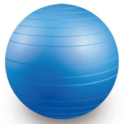 Balón Ejercicios 75Cm Gimnasio Abdominales