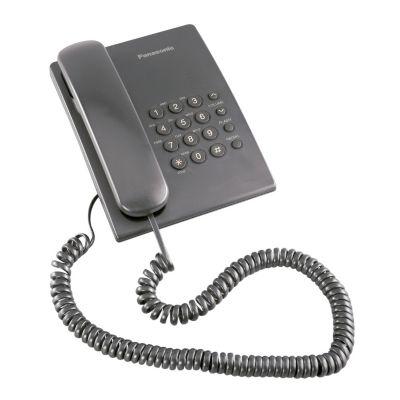 Telefono Alambrico Escritorio Basico Negro