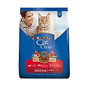 Alimento Para Gatos Delicias Rellenas De Carne X 1.5 Kg