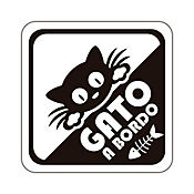 Sticker para Carro - Gato Abordo