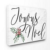 Cuadro en Lienzo Joyous Noel 41x51