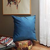 Cojín Decorativo 70x70cm Azul