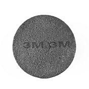 Pad para Piso 20 Pulgadas 3m Color Negro 5 Und